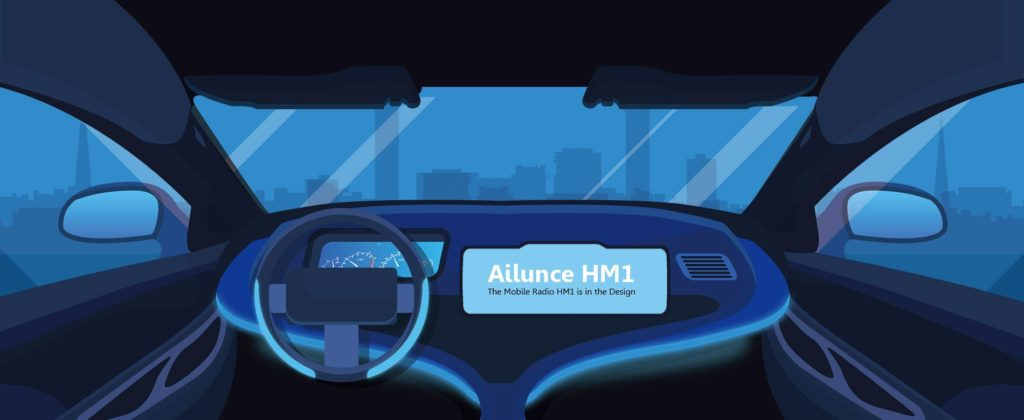 Ailunce is designing the dual-band DMR mobile radio HM1.